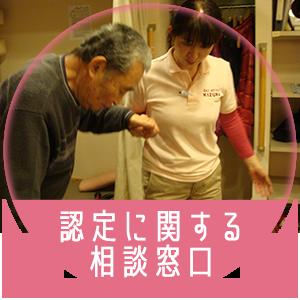 kizuna-top-consulting-button